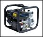 Hyundai HY50 2 inch  Petrol Clean Water Pump