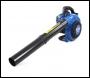 Hyundai HY4B26 26cc 4- Stroke Petrol Leaf Blower